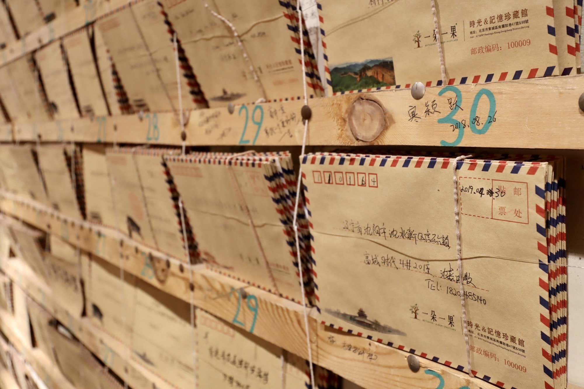 Archivar o eliminar: comprenda la configuración más confusa de iOS Mail