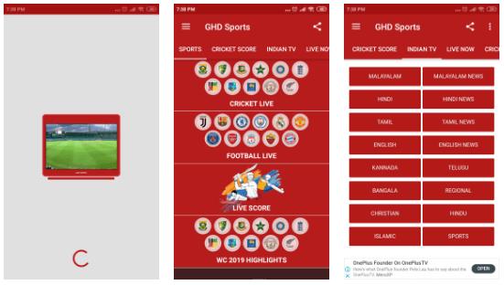 Scarica GHD Sports APK 4.8 | Ultima versione ufficiale 2019 2