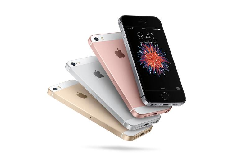 Apple    Predicción 2018: iPhone SE 2