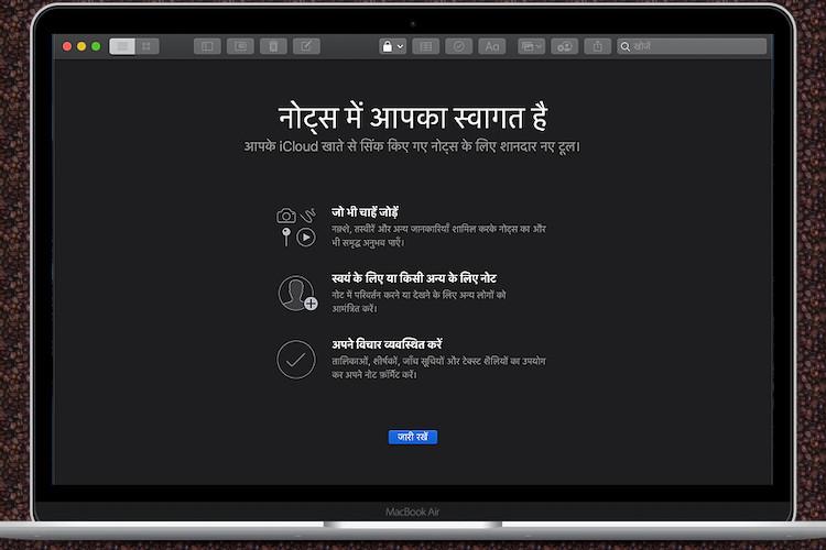Cómo personalizar la configuración de idioma para aplicaciones específicas en macOS Catalina