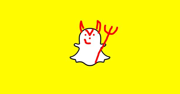 Hack edilmiş Snapchat hesabını necə bərpa etmək olar