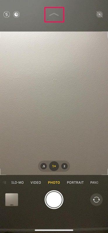 Cómo usar filtros de cámara en iPhone 11