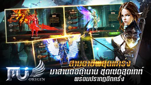 MU Origin-TH