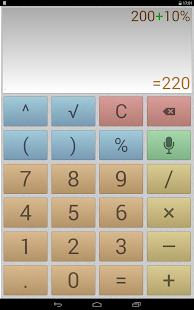Captura de pantalla para la calculadora de voz Pro con múltiples pantallas