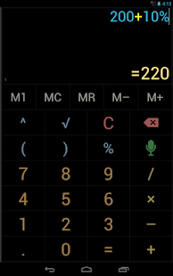 Captura de pantalla para Voice Calculator Pro con múltiples pantallas
