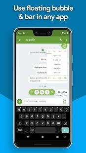 Elegante captura de pantalla para texto
