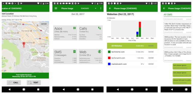 mmguardian-parental-control-app-screenshots