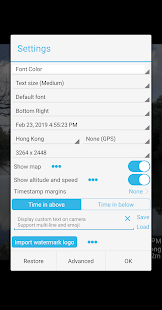 Captura de pantalla de Timestamp Camera Pro