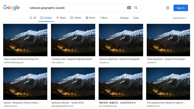 Búsqueda inversa de imágenes Mestia Google