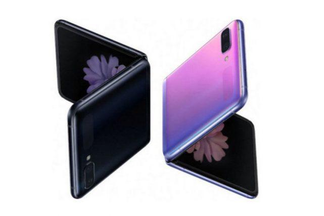 2. Samsung Galaxy Z Flip