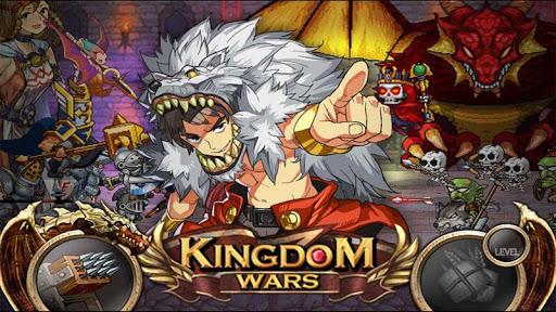 Guerras del reino