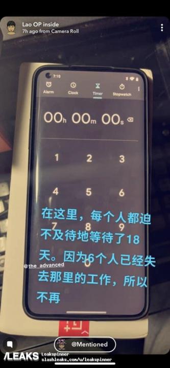 OnePlus 8 frente profesional