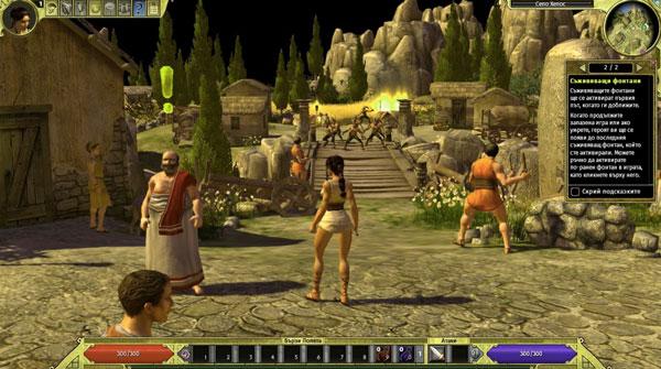 Titan Quest: Edición Aniversario