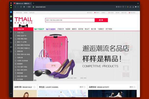 Los sitios más populares en China