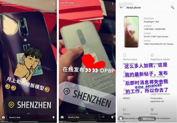 OnePlus 8 pro trasero y características