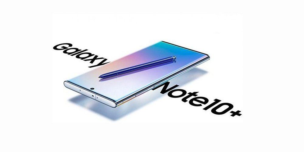 Di sinilah tempat streaming langsung Samsung Galaxy Note  10 acara event Tidak Dibongkar ' [Video]