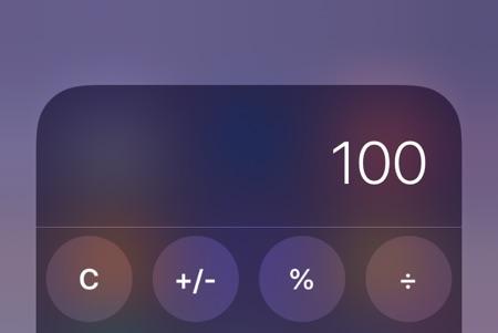 CCCalc Tweak Menambahkan Kalkulator Lengkap ke Pusat Kontrol