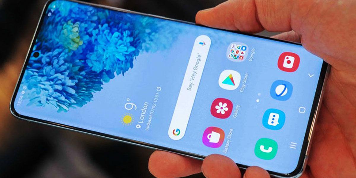 Ini adalah 5 pelindung layar terbaik untuk Galaxy Samsung S20