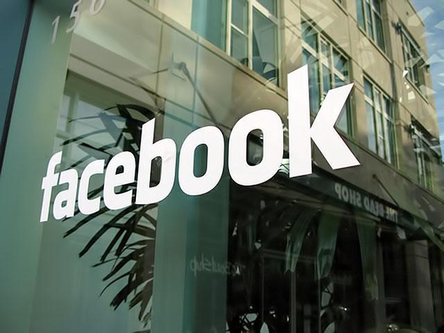 Facebook Mengatakan Tujuan Mereka Adalah Untuk Tidak Lagi 'Disukai'