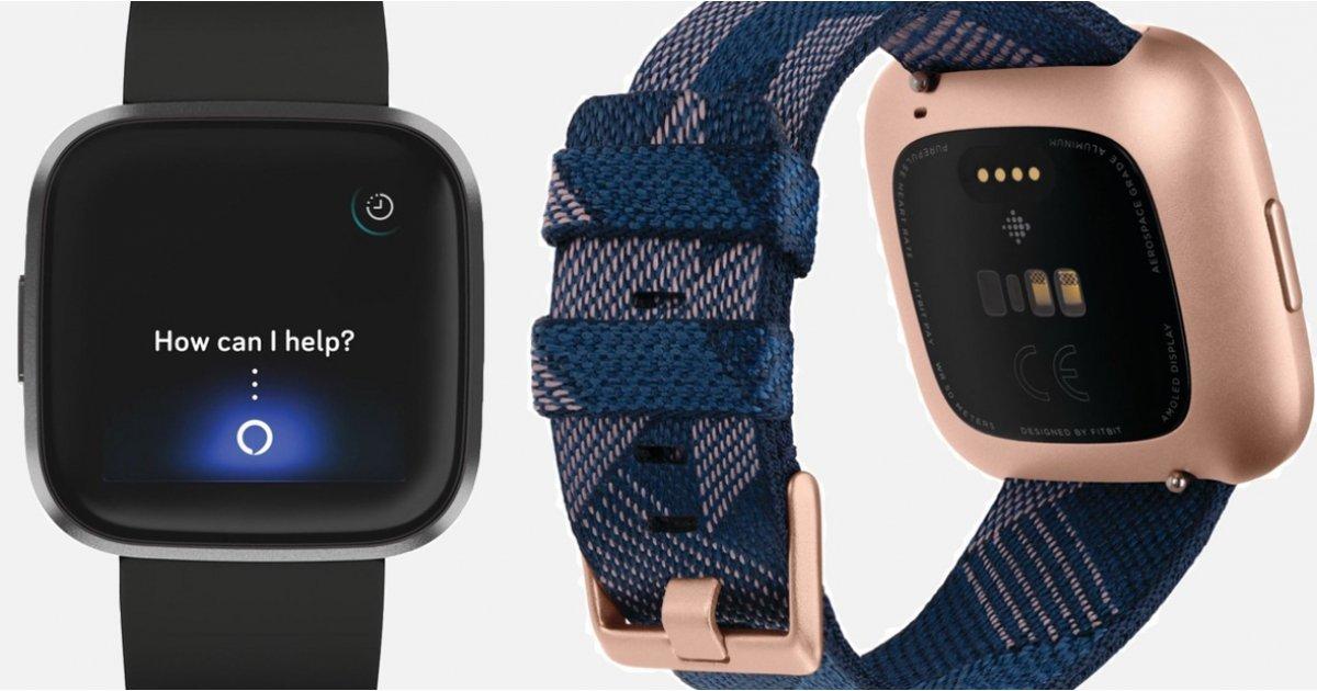 Fitbit Versa 2 dengan Amazon Dukungan Alexa mungkin sedang dalam perjalanan 1