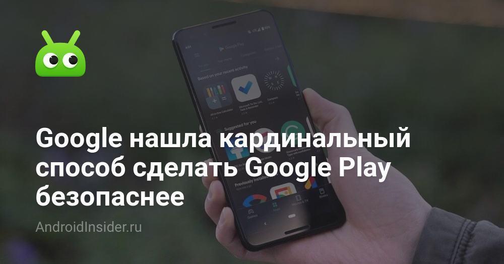 Google on löytänyt perustavanlaatuisen tavan tehdä Google Play …