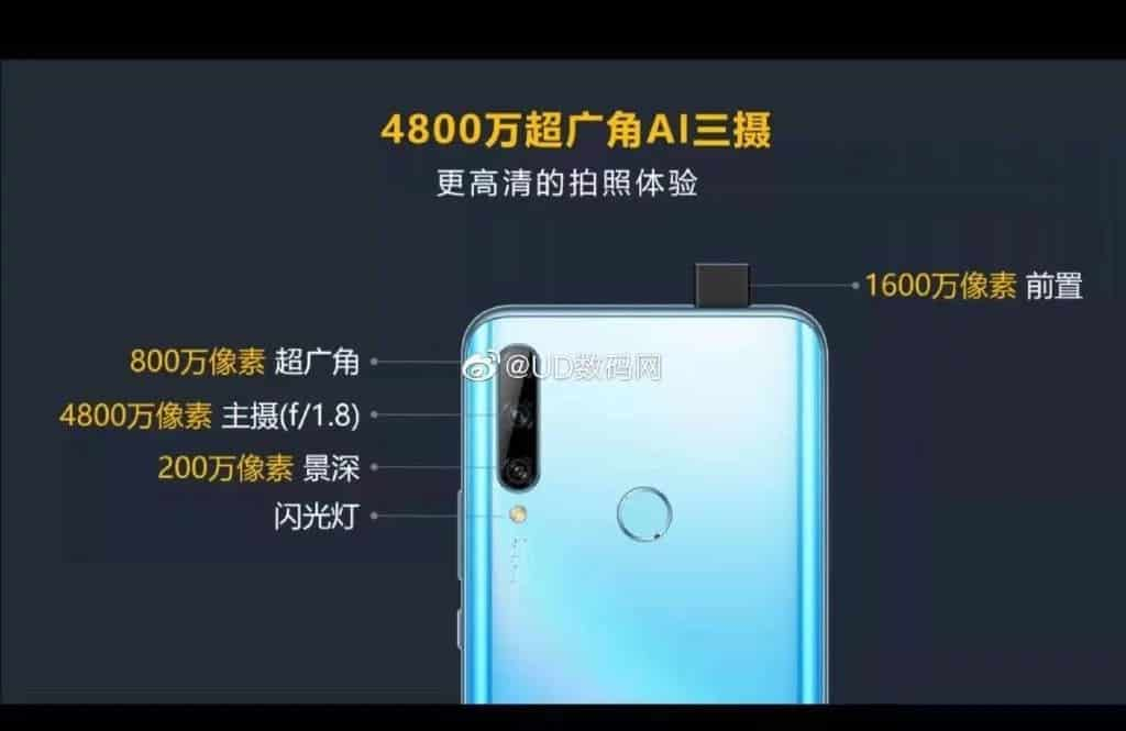 Huawei Enjoy 10 Plus muncul di TENAA. Lihat apa yang baru! 1