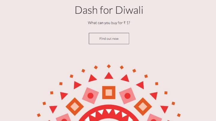Apa yang bisa Anda beli seharga Rs 1? Cari tahu di 'Diwali Dash Sale' OnePlus