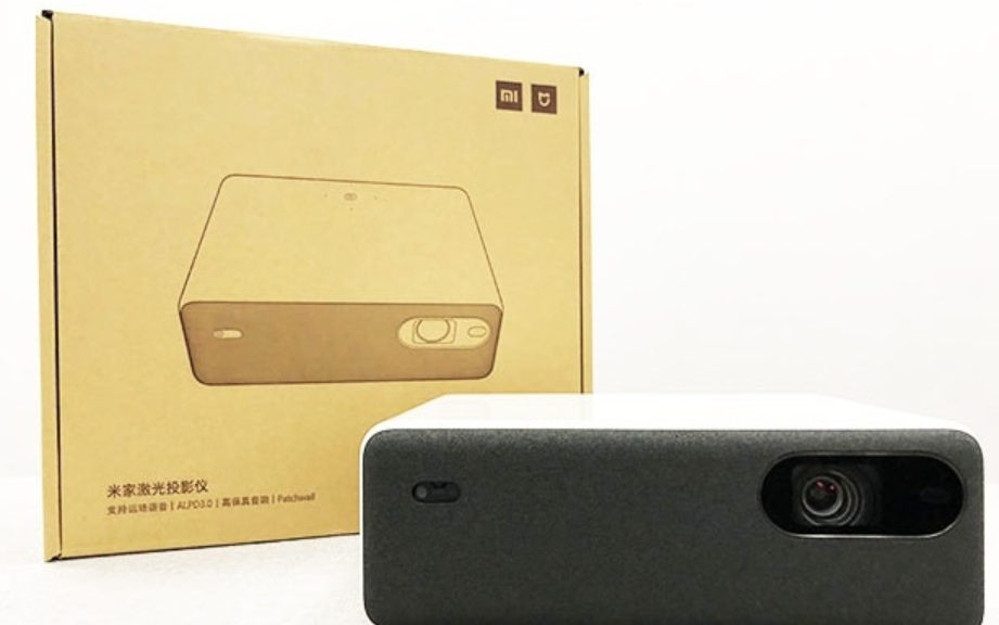 Mijia laser projector