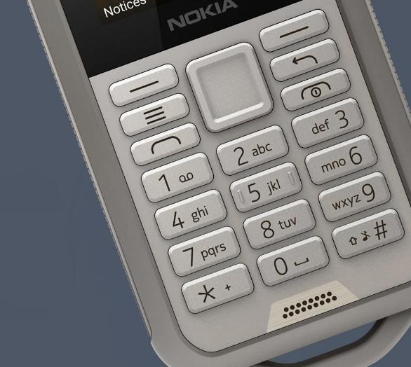 Nokia 800 khó khăn. Một điện thoại di động bền và khó khăn được thiết kế cho công việc khó khăn. 3