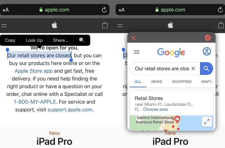 SITUM le permite iniciar una consulta de motor de búsqueda en cualquier lugar de iOS
