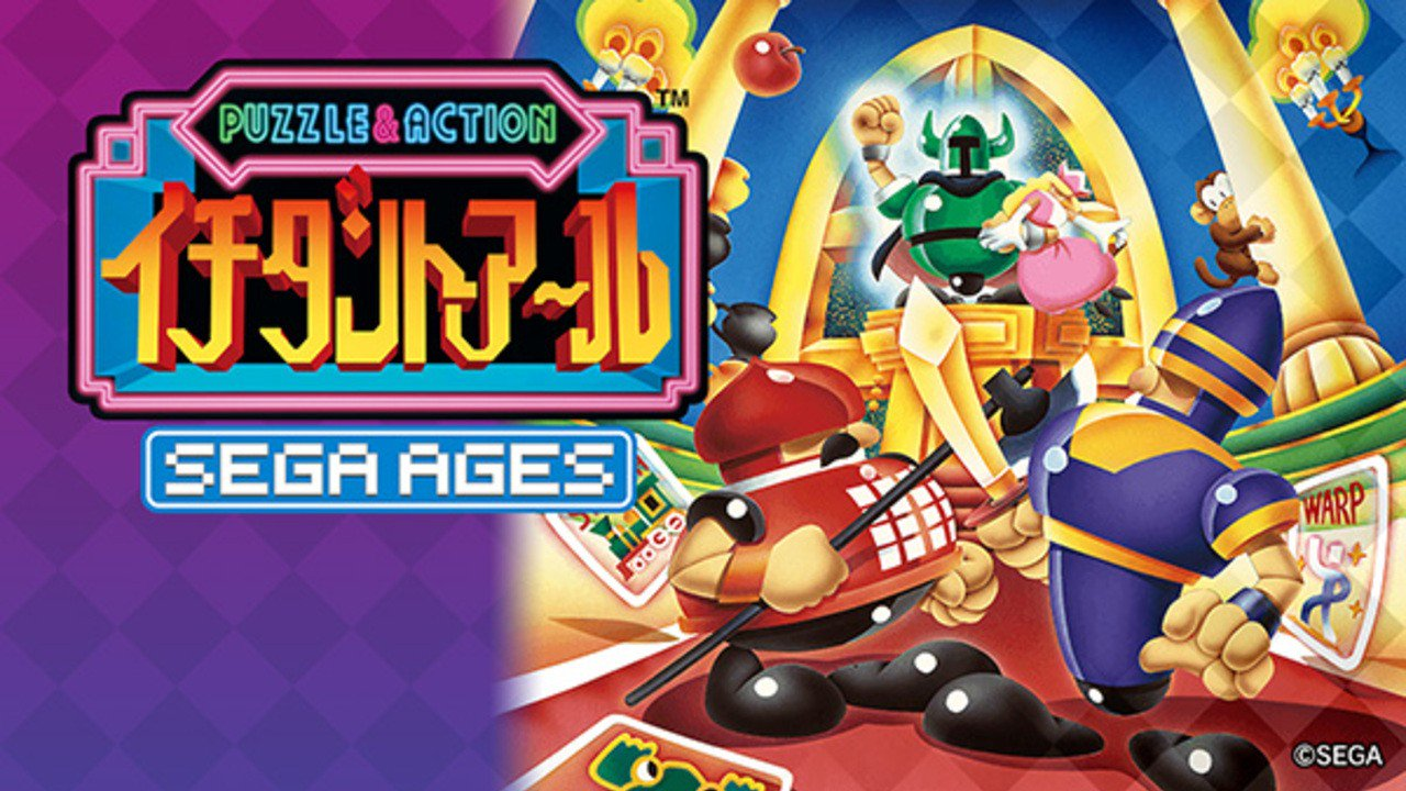 Sega Ages Puzzle & Action: Ichidant-R Segera Hadir ke Jepang Switch eShop