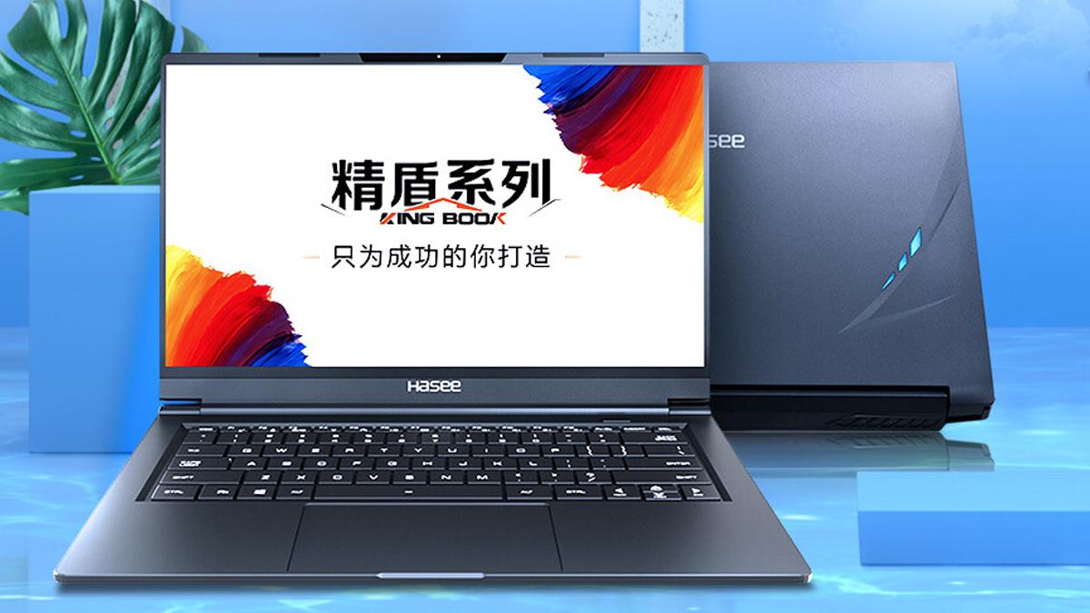 Shenzhou meluncurkan notebook U45S1 pelindung yang bagus 1