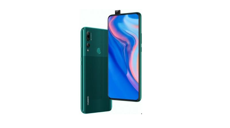 The Huawei Y9 Prime is expected to be priced around Rs 16,000 for the 4+128GB variant.