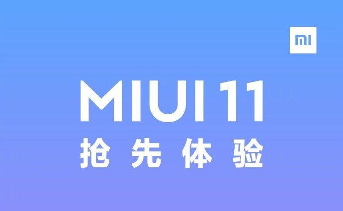 Xiaomi membuat daftar model resmi yang akan diperbarui ke MIUI 11 1