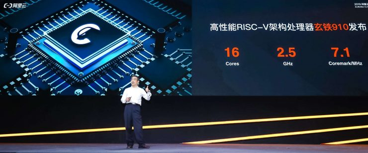 Xuantie 910, prosesor 16-inti dengan arsitektur RISC-V dari Alibaba 1