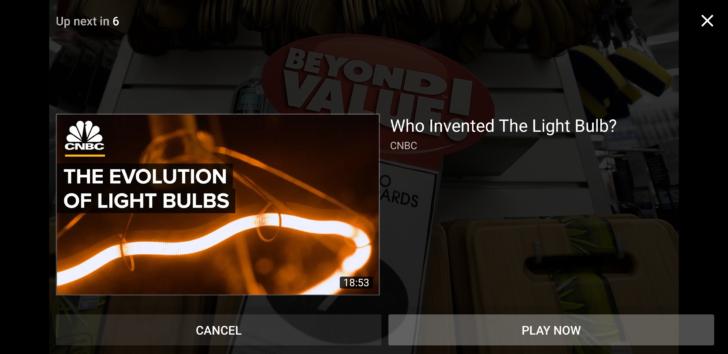 YouTube meluncurkan layar 'Up next' yang baru dan sederhana