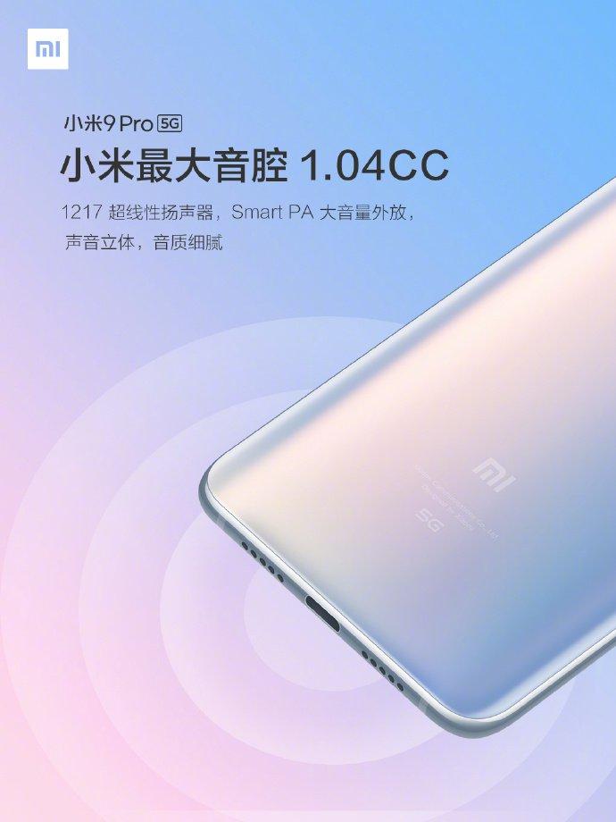 - ▷ Xiaomi Mi 9 Pro 5G tidak akan memiliki versi 4G; semua spesifikasi dikonfirmasi »ERdC