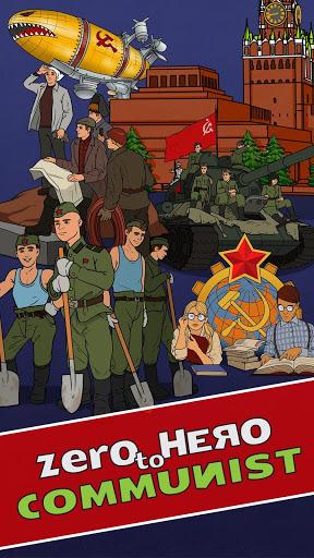 De cero a héroe: comunista