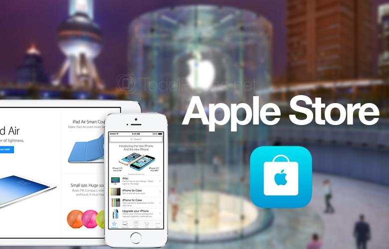 Apple App Store sekarang mendukung Kartu Hadiah atau Kartu Hadiah 1