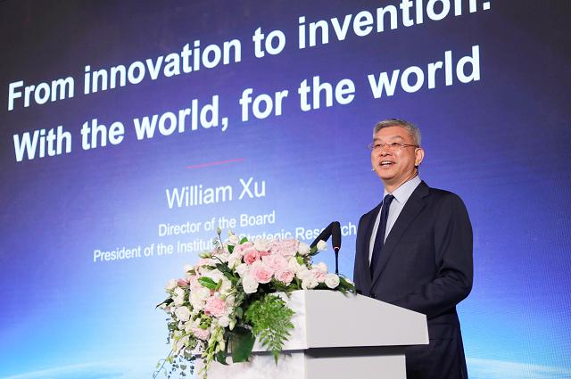 Asia-Pasifik memimpin inovasi 5G, Huawei memungkinkan pengembangan ekonomi digital yang berkelanjutan 1