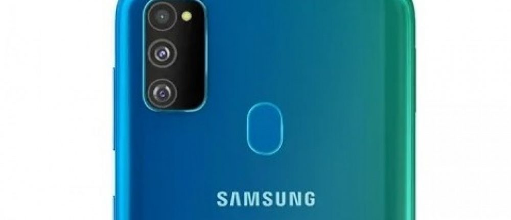 Las características del Samsung Galaxy M30s se dejan ver en la página de Android