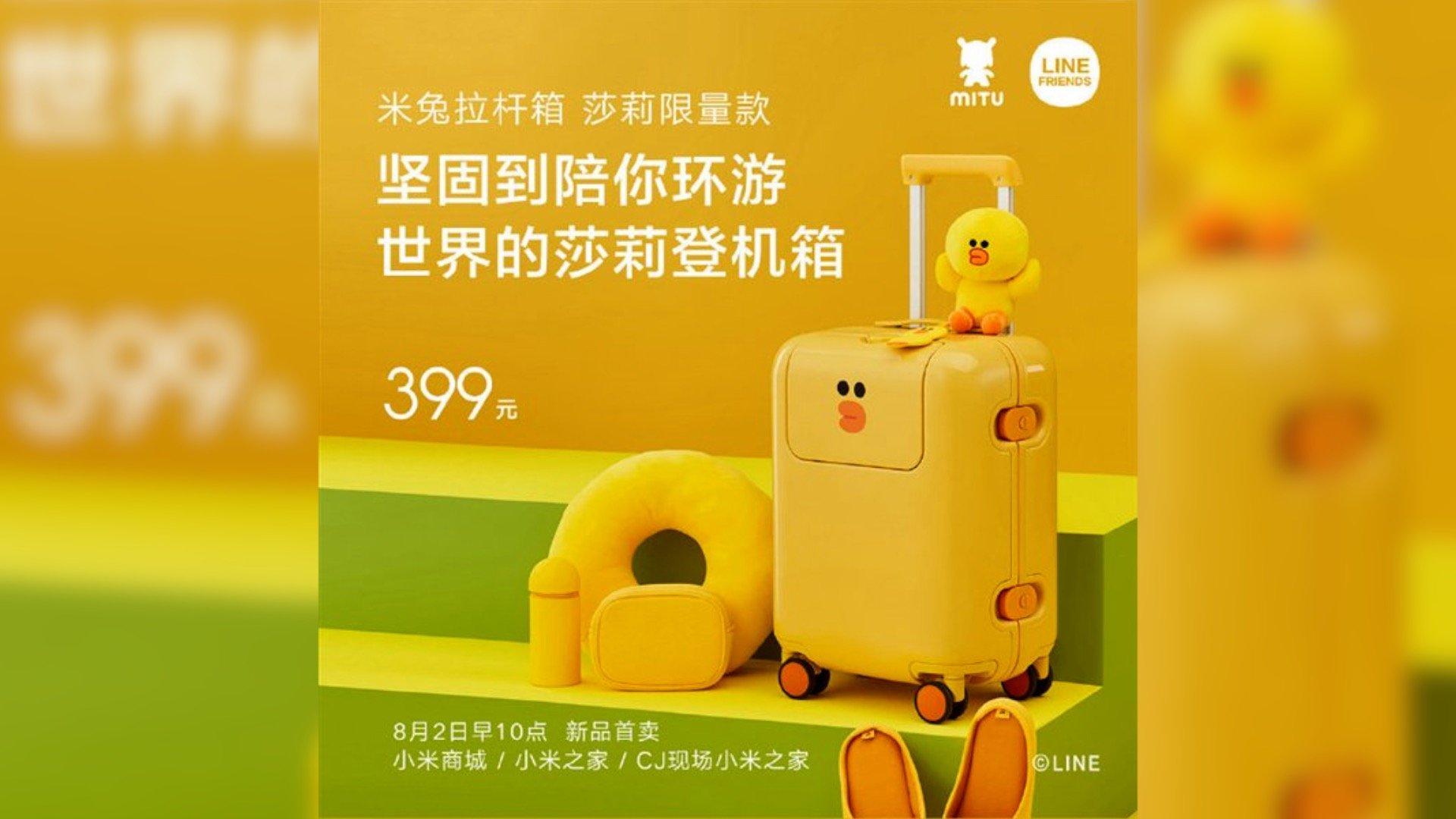 Edisi Terbatas Xiaomi Mi Bunny Trolley Sally: koper untuk anak-anak kembali! 1
