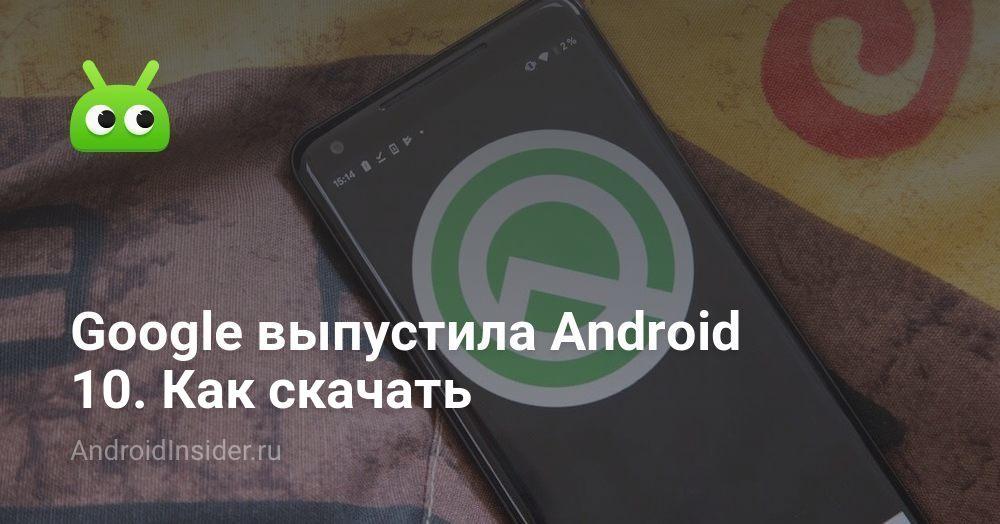 Google merilis Android 10. Cara mengunduh