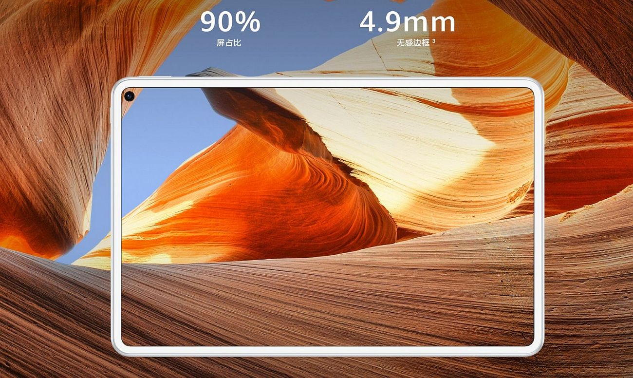 Huawei MatePad Pro Sekarang Resmi: Tablet 10.8 inch Dengan CPU Kirin 990, Pengisian Nirkabel Terbalik 1