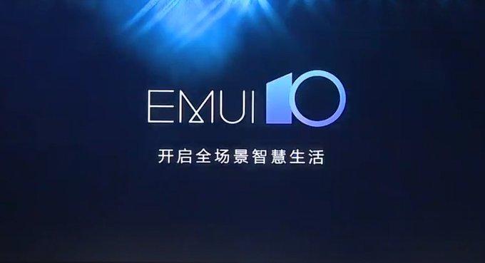 Huawei anuncia EMUI 10: nuevo diseño, mayor rendimiento y más