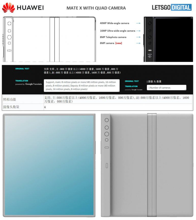 Phiên bản Huawei Mate X đã sẵn sàng để hiển thị mới 1