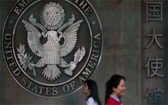 Los jueces deciden que Twitter no puede revelar solicitudes del gobierno de EE. UU.