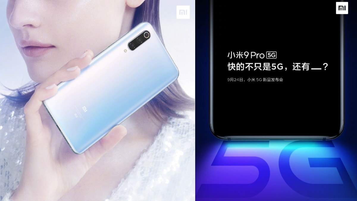 Mi 9 Pro 5G First Look Revealed by Xiaomi CEO, Teaser Poster Shows Curved Display