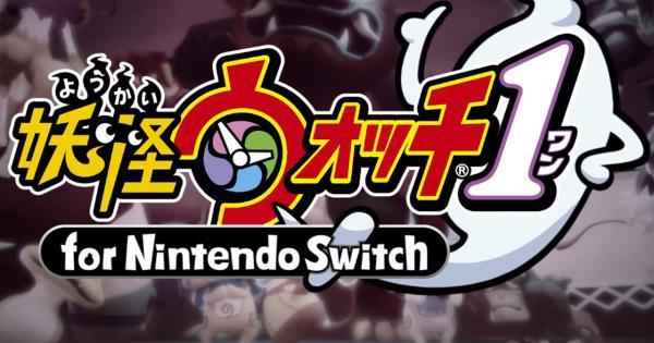Lihatlah trailer remastering Yo-kai Watch pertama