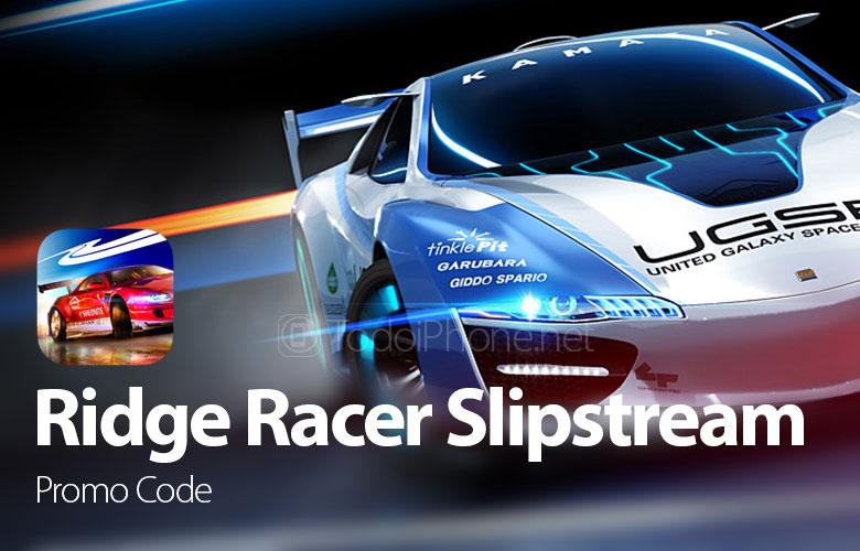 Dapatkan Kode Promo GRATIS dari game mobil Ridge Racer Slipstream untuk iPhone 1